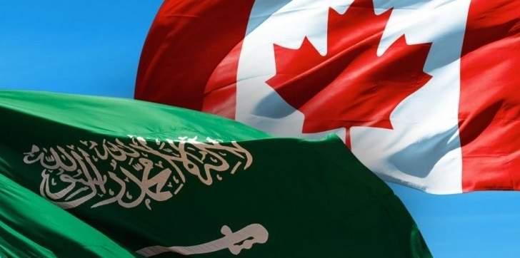 هذا هو الخاسر من قطع العلاقات السعودية مع كندا...