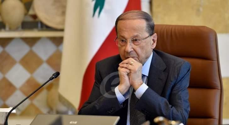 من يضع العراقيل في درب الرئيس عون؟