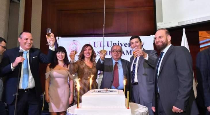 جامعة AUL- الكسليك اقامت عشاءها السنوي لمدراء المدارس والثانويات