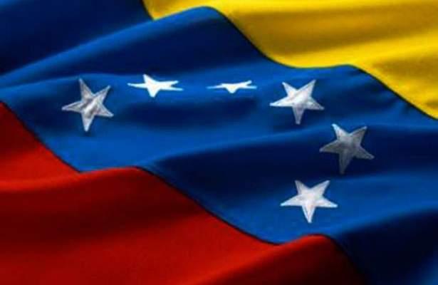الحكم على 6 أميركيين عاملين في مجال النفط بالسجن في فنزويلا