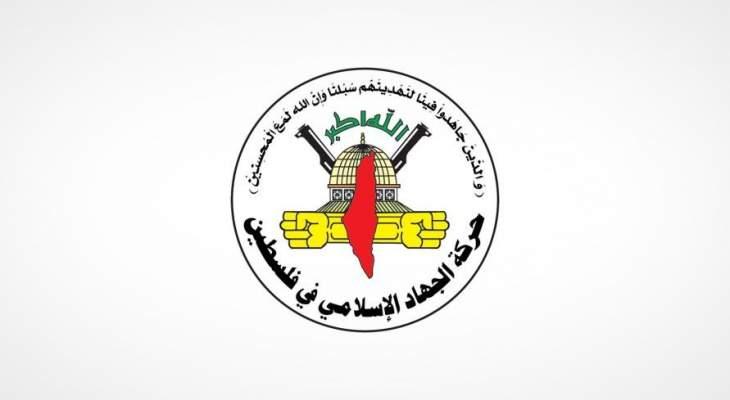 الجهاد الاسلامي: وزارة العمل اللبنانية تتخذ إجراءت ظالمة بحق العمال الفلسطينيين