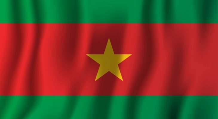مقتل نائب و3 أشخاص آخرين نتيجة هجوم في مدينة بشمال بوركينا فاسو