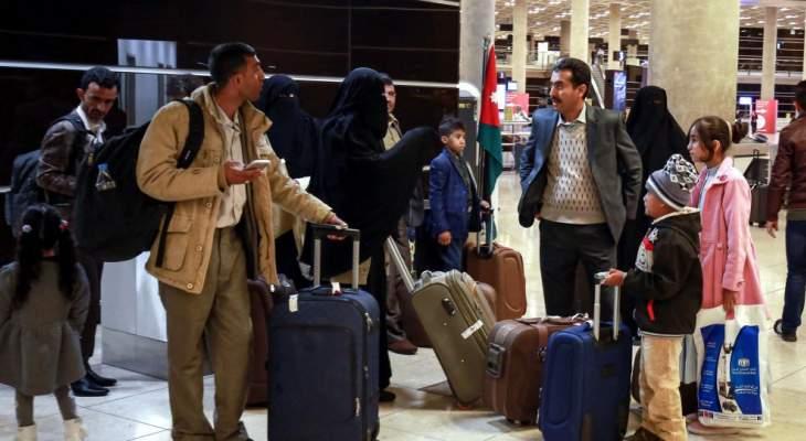 الطلاب السعوديون الذين غادروا الصين يروون تجربتهم