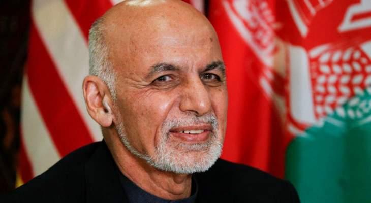 رئيس افغانستان: أولوية الشعب الأفغانى هي وقف إطلاق النار ووضع حد عاجل للعنف