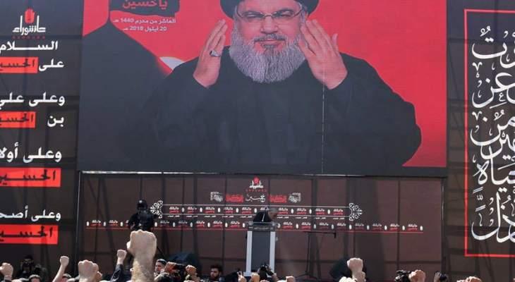 نصرالله: لا نؤيد استقالة الحكومة الحالية والعهد لن يسقط