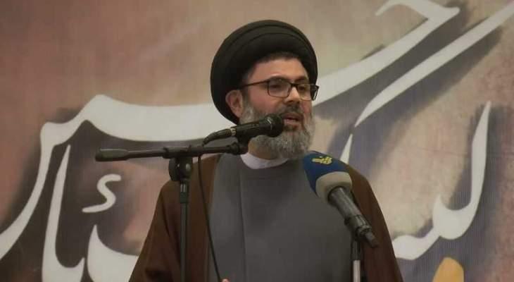 هاشم صفي الدين: لضرورة أن نكون يقظين ومنتبهين لكل ما يفعله الأميركي