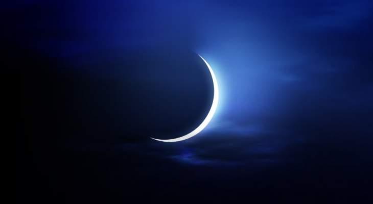 دار الإفتاء المصرية: يوم الثلاثاء القادم هو الأول من شهر رمضان المبارك