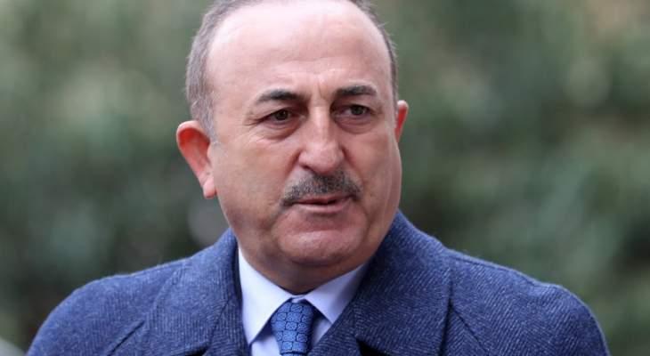 خارجية تركيا: تأجيل مؤتمر إسطنبول بشأن أفغانستان إلى ما بعد رمضان