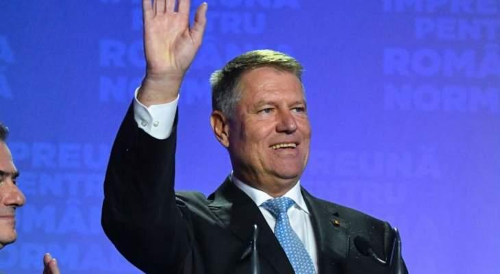 رئيس رومانيا تصدر بفارق كبير الدورة الأولى من الانتخابات الرئاسية