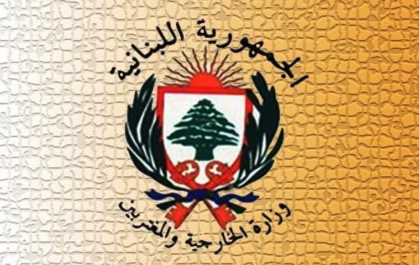 الخارجية: اللبنانيون الموقوفون بالإمارت رهن التحقيق في ملف أمني