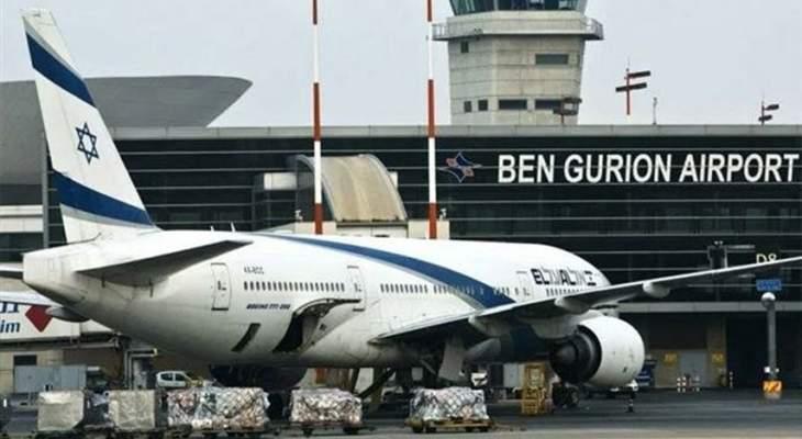 سلطات إسرائيل توقف الرحلات الجوية من وإلى مطار بن غوريون وسط إطلاق الصواريخ من قطاع غزة