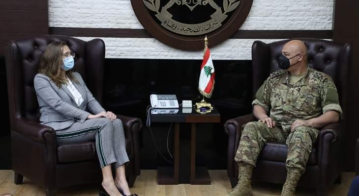 قائد الجيش بحث مع سفيرة الدانمارك في لبنان بعلاقات التعاون بين جيشي البلدين