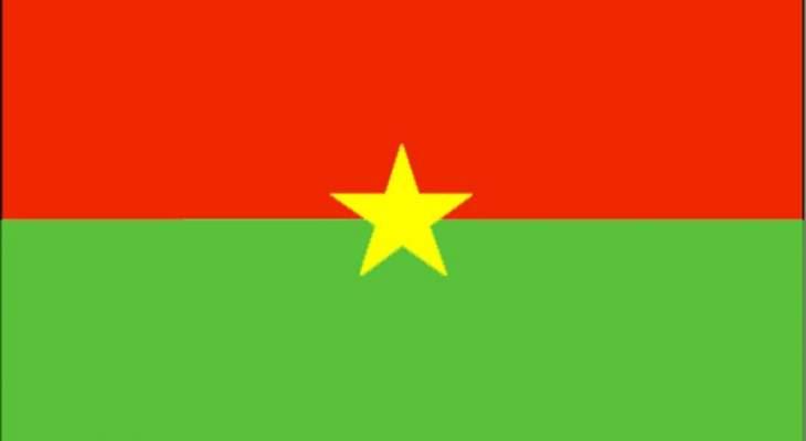 AFP: مقتل أربعة جنود في هجوم شنه جهاديون في بوركينا فاسو