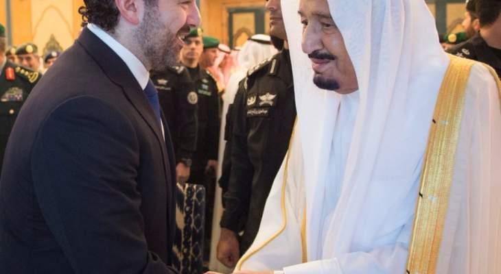 الحريري زار الملك السعودي لتهنئته بعيد الفطر
