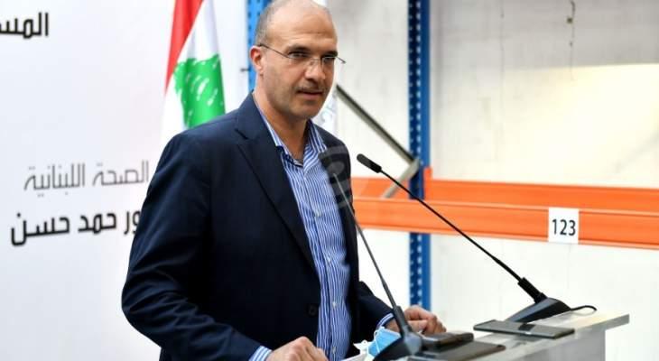 حسن بحث مع سفيرة الدانمارك الوضع الصحي في لبنان ولا سيما وضع المستشفيات الحكومية