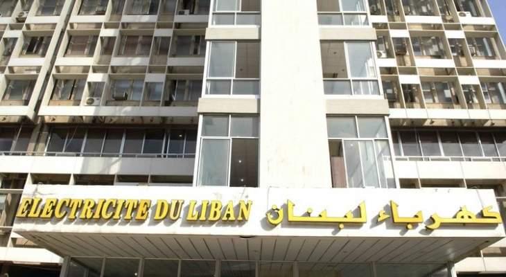 مياومو كهرباء لبنان طالبوا بحماية العمال وإنصافهم