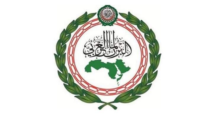 البرلمان العربي دان الاعتداءات في بغداد وأربيل: نقف مع العراق بحربه على الإرهاب