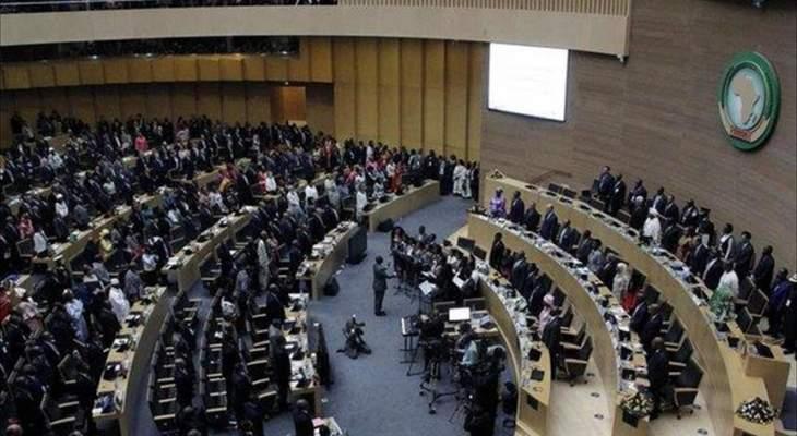 الاتحاد الأفريقي: مستعدون لتقديم أي مساعدة ممكنة لحل أزمة سد النهضة