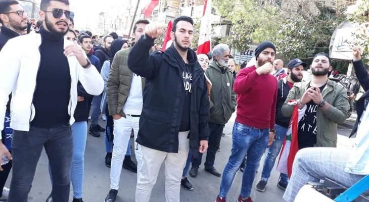 النشرة: طلاب النبطية نفذوا اعتصاما امام السراي الحكومي في المدينة