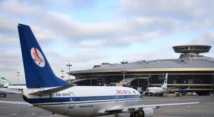 سلطات روسيا سترفع القيود عن الحركة الجوية مع بيلاروس إعتباراً من 21 أيلول