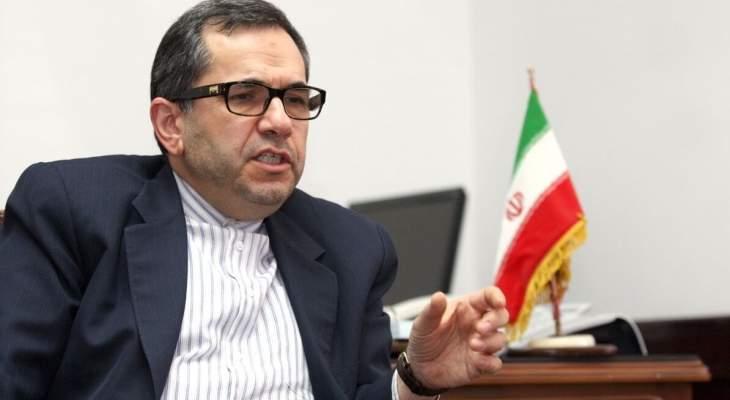 مندوب إيران بالأمم المتحدة: لم يحدث أي تغيير باستراتيجية بلدنا النووية
