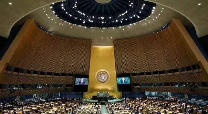 غوتيريس: الأمم المتحدة تواجه أسوأ أزماتها المالية منذ سنوات