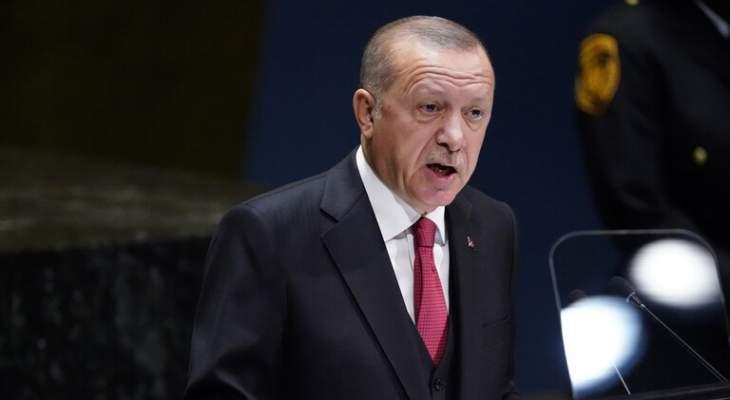 أردوغان يلغي حظر التجوال نهاية الأسبوع في 15 ولاية تركية