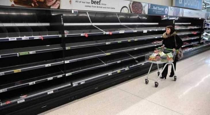 بلومبرغ: أزمة الطاقة في أوروبا تؤثر على قطاع الغذاء في بريطانيا
