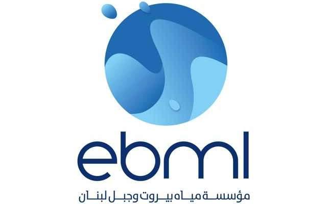 مؤسسة مياه بيروت وجبل لبنان وضعت قيد التحصيل جداول اصدارات 2019