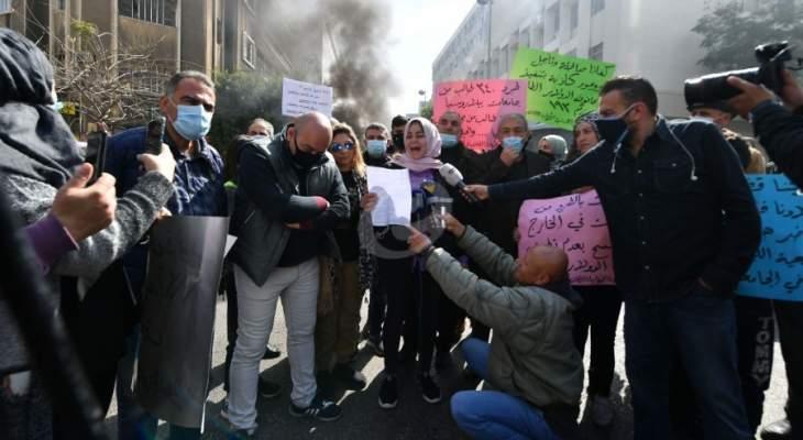 وقفة للجمعية اللبنانية لأولياء الطلاب بالجامعات الاجنبية امام قصر العدل