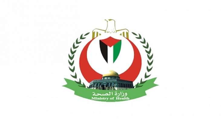 وزارة الصحة في غزة: نطالب بشكل عاجل بإمدادنا بالمستلزمات الطبية الأساسية
