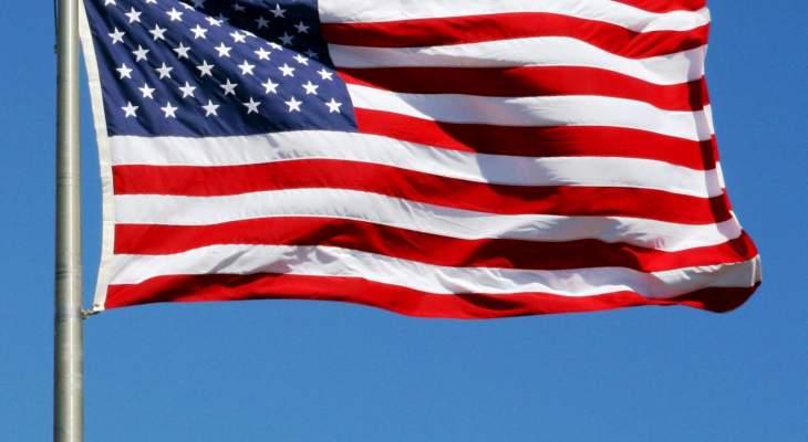فرض رسوم جمركية أميركية إضافية على منتجات فرنسية وألمانية