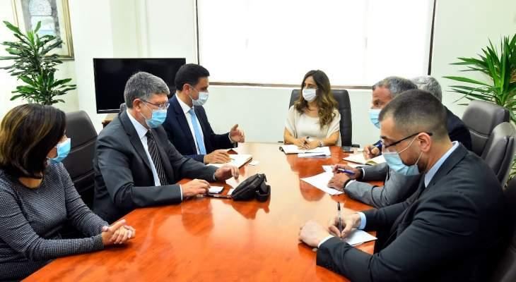 عكر طالبت وفد الاتحاد الأوروبي بدعم لبنان عاجلاً بالمساعدات الإنسانية والتربوية بظل الظروف الراهنة