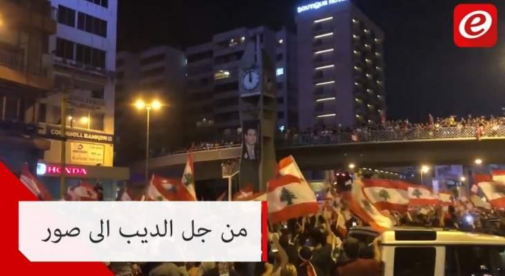 تحية من جل الديب لمتظاهري صور بعد الاعتداء عليهم