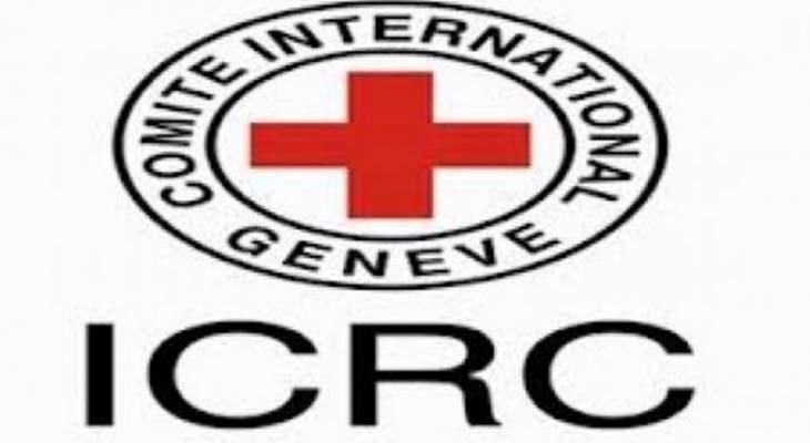 الصليب الأحمر الدولي حذر من تردي الوضع في ليبيا