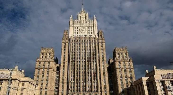 خارجية روسيا:  لأن تتضمن تسوية النزاع بالشرق الأوسطحل عادل ومستدام للقضية الفلسطينية