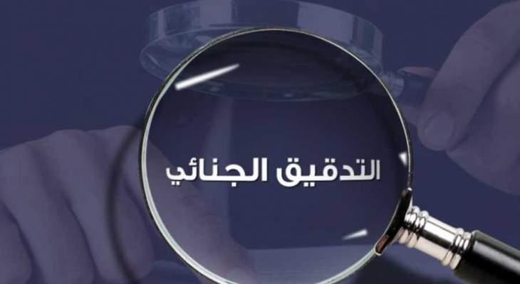 مصادر قريبة من 8 آذار للشرق الأوسط: عوائق الشروع بالتدقيق الجنائي ليست سياسية