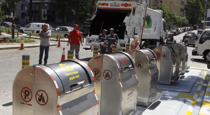 رامكو ناشدت المواطنين فصل الزجاج عن النفايات لتسهيل جمعها