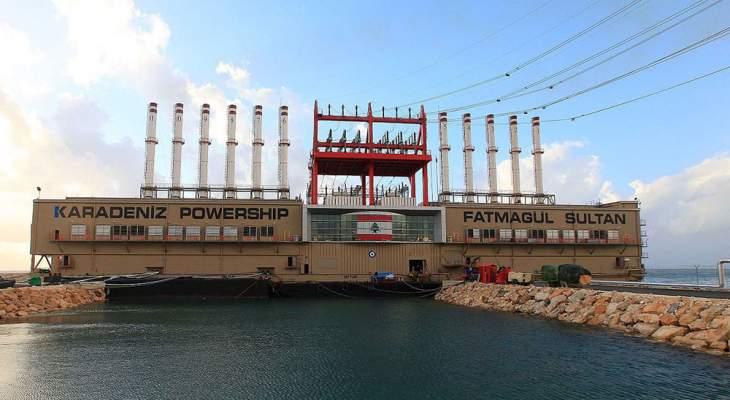 الأخبار: البنك الدولي يقترح رفع تعرفة الكهرباء إلى 2000 ليرة ووفد تركي وصل لفصل الباخرتين عن الشبكة
