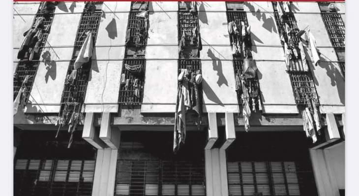 بعقليني بإطلاق تقرير عن الغاء عقوبة الإعدام بلبنان: لإلغائها من النصوص والنفوس