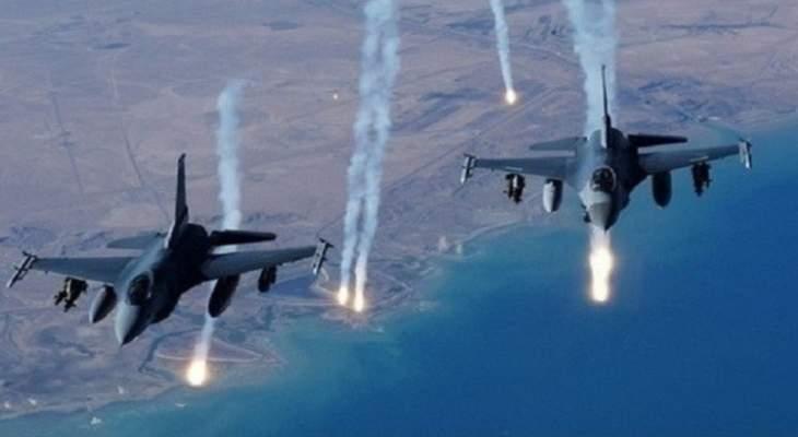 ماهي الأسباب الفعلية التي دفعت واشنطن للدعوة لوقف النار في اليمن
