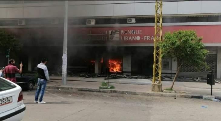 الجيش اللبناني يطلق قنابل مسيلة للدموع لتفريق المحتجين الذين يحرقون المصارف بطرابلس