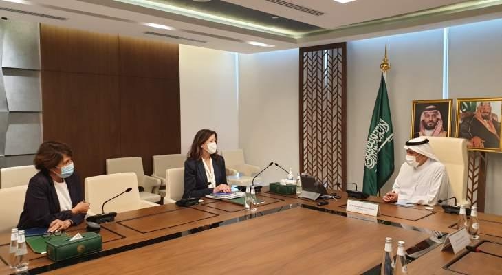 سفارتا أميركا وفرنسا: غريو وشيا أكدتا بالسعودية الحاجة لحكومة بصلاحيات كاملة قادرة على تنفيذ الإصلاحات