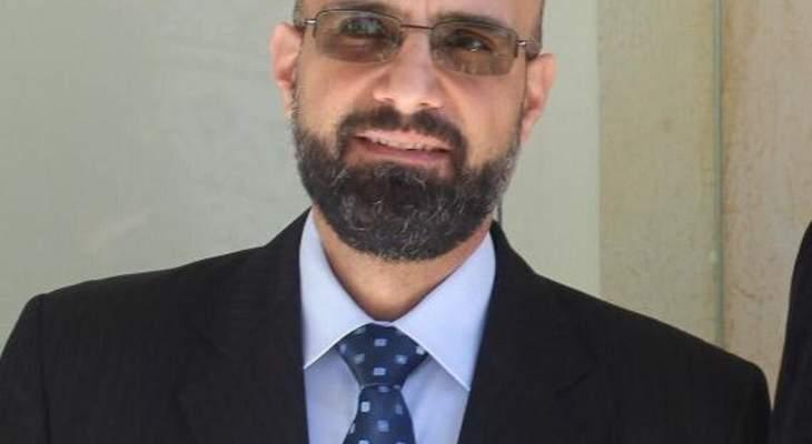 تكليف هشام حرب بمهام إدارة كلية الصحة الفرع السادس في الجامعة اللبنانية