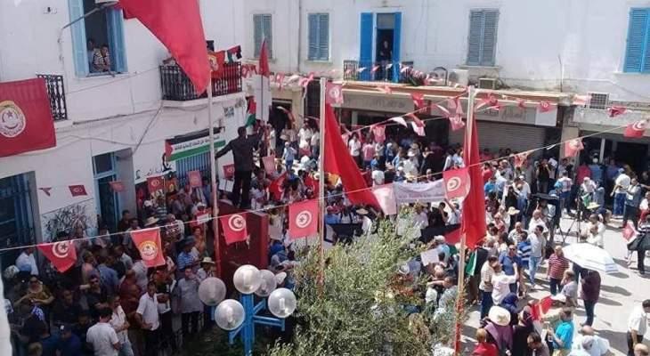 """الاتحاد العمالي العام في تونس ينظم مسيرة ضد """"صفقة القرن"""""""