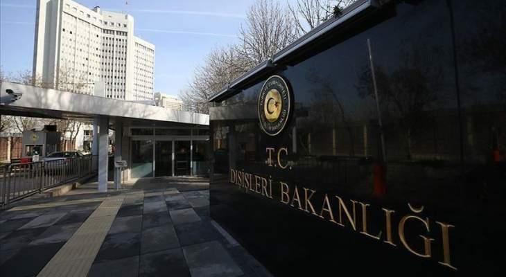 خارجية تركيا: ترحيل اليونان للسفير الليبي لا يتوافق مع الأعراف الدبلوماسية