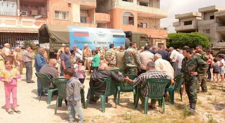 مركز المصالحة في سوريا: الجيش الروسي وزّع مساعدات إنسانية في درعا
