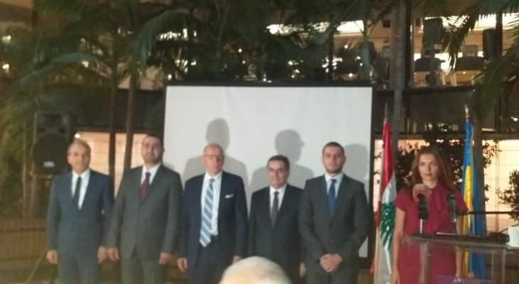 سفير أوكرانيا في العيد الوطني لبلاده: علاقاتنا مع لبنان ناجحة على اكثر من صعيد