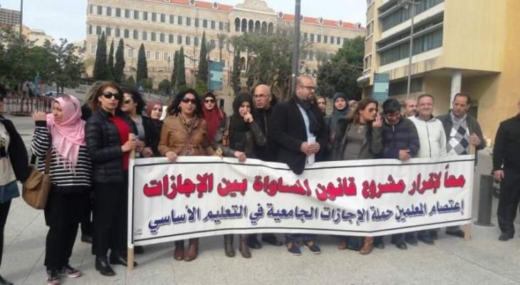 174 يوماً ولبنان من دون حكومة ومتعاقدو التعليم الاساسي يهددون بالتصعيد