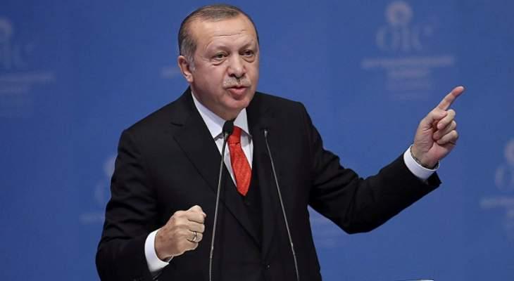 الرئيس التركي: كورونا زاد من مسؤولية وأهمية قمة العشرين